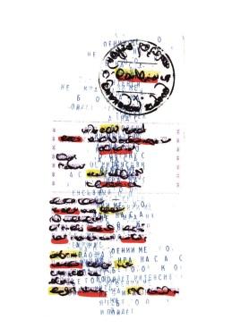 book_kulemin_Page_1