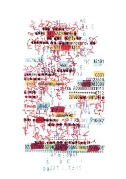 book_kulemin_Page_5