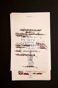 Cash Register Poems